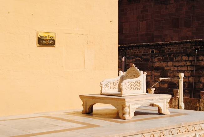 A seat where Raj Tilak or formal anointment of the prince would take place