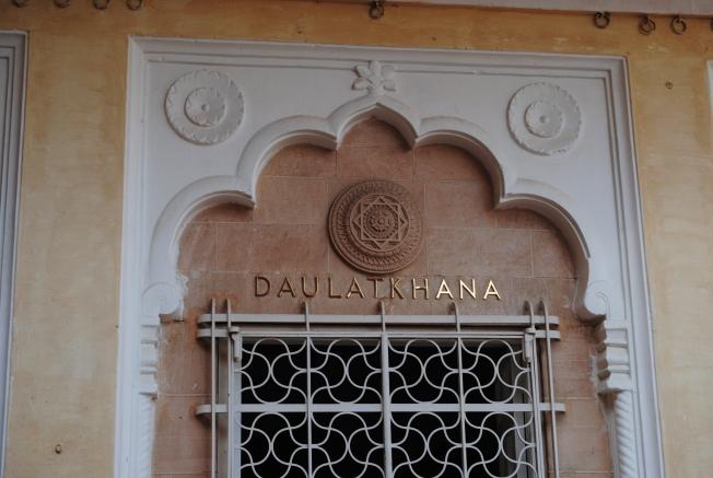 Daulat Khana – Treasures at the fort