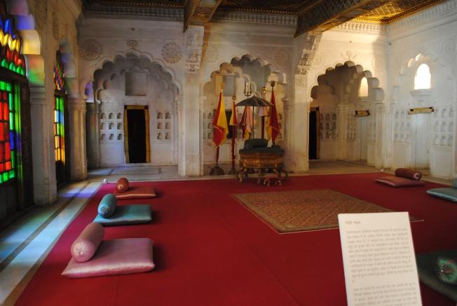 Royal Court room